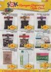 ŞOK Bayram Fırsatları 22 Haziran 2016 Katalogu - Bayram Şekeri