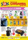 ŞOK Market 14 Aralık 2016 Katalogu - Sinbo Elektrikli Çay Seti