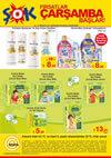 ŞOK Market 20.07.2016 Çarşamba Katalogu - Komili Çocuk Bezi