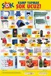 ŞOK 11 Nisan 2020 Aktüel Ürünler Kataloğu