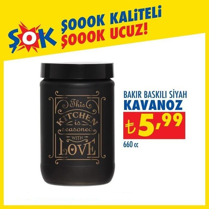 Bakır Baskılı Siyah Kavanoz 660 cc ( ŞOK 11 Kasım 2020 )